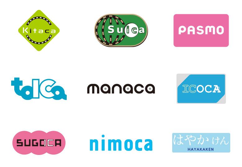 EIC_logo_box.jpg